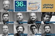معرفی هیات انتخاب آثار جشنواره موسیقی فجر
