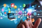 سرمایهگذاری برای ایدههای تاثیرگذار فرهنگی در فضای مجازی