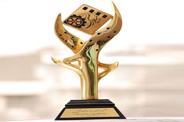 انتصاب دبیر جشنواره ملی فیلم و عکس فردا