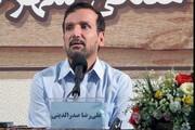 انتصاب مدیر جدید اداره کتاب وزارت ارشاد