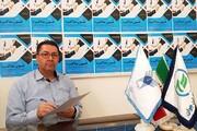 دهمین وبینار آموزشی «فنون مذاکره» در واحد تبریز برگزار شد