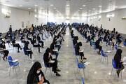 نتایج نهایی دکتری وزارت بهداشت فردا اعلام میشود
