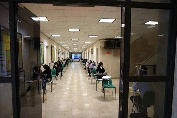 فردا؛ آخرین مهلت تکمیل ظرفیت آزمون دستیاری فوق تخصصی