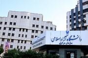 واحدها و مراکز دانشگاه آزاد اسلامی در شهرهای قرمز تعطیل شد