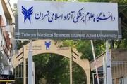کسب رتبه برتر مسابقات کشوری نانو توسط پژوهشگر دانشگاه علوم پزشکی آزاد تهران