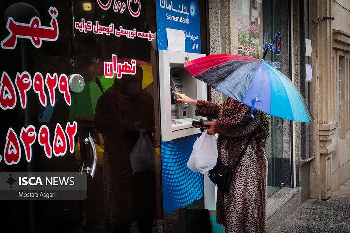 باران پاییزی پایتخت