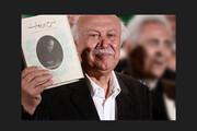 روایت شصت سال زندگی با موسیقی