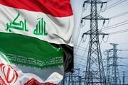آمریکا نمیتواند مانع عراق برای خرید برق از ایران شود