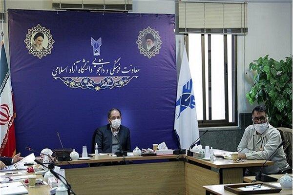 جلسه شورای سیاستگذاری حوزه شاهد و ایثارگران برگزار شد