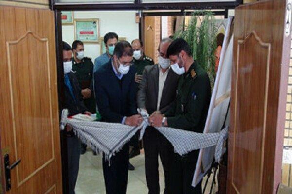 جشنواره جهادگران علم و فناوری چهارمحال و بختیاری برگزار شد