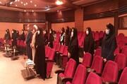 آغاز فعالیت کانون دانشجویی روانشناسی «رایا» در واحد تهران شرق