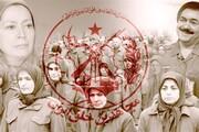 تداوم افشاگری ها علیه «گروهک تروریستی منافقین»