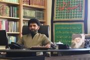 افتتاح طرح اندیشه تمدنساز در دانشگاه آزاد اسلامی استان کهگیلویه و بویراحمد