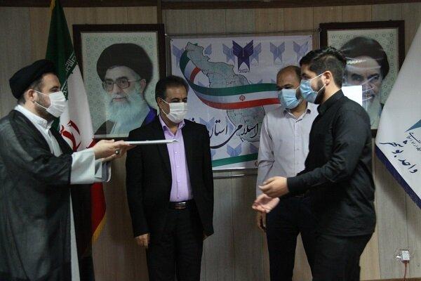 مسئول بسیج دانشجویی واحد بوشهر معرفی شد