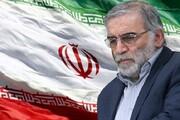 شهادت دانشمند هستهای ایران در یک عملیات تروریستی ناجوانمردانه