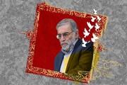 قیام اشعار در رثای شهید فخریزاده