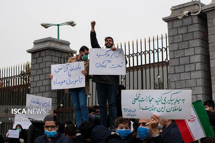 تجمع مردمی در اعتراض به ترور شهید محسن فخری زاده