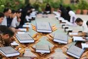 «در محضر استاد» در رادیو قرآن