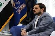 نماینده حکیم: ترور ناجوانمردانه دانشمندان خللی در راه پیشرفت ایران ایجاد نمیکند