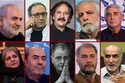 بیانیه هنرمندان در اعتراض به ترور شهید فخریزاده