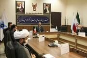 جلسه مجازی استقبال از نودانشجویان واحد تهران شمال برگزار شد