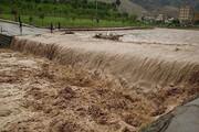 احتمال وقوع سیل و هشدار طغیان رودخانهها در برخی استانها