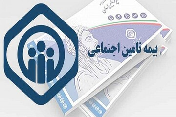 آغاز ثبتنام بیمه دانشجویان دستیاری و دکتری تخصصی وزارت بهداشت از هفته آینده