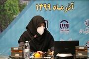 پنجمین جشنواره فناوری نانو دانشگاه آزاد اسلامی در ایستگاه پایانی/ آثار ارسالی به جشنواره پنجم معرفی شد