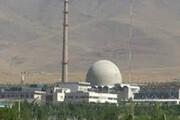درخواست دفاتر بسیج دانشجویی برای توقف بازرسیهای آژانس اتمی از مراکز علمی و هستهای