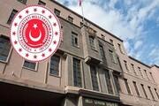 اعتراض ترکیه به اقدامات نظامی یونان