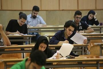 امتحانات واحد علوموتحقیقات به صورت تشریحی برگزار میشود