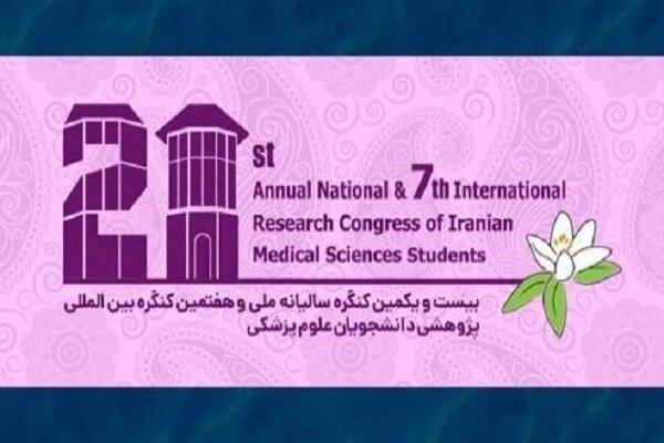 کسب رتبه دوم کشوری توسط کمیته تحقیقات دانشجویی واحد مشهد