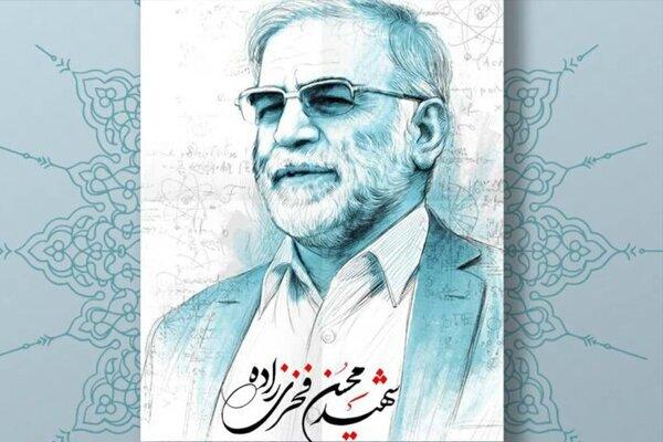 پایگاه اینترنتی شهید فخریزاده راهاندازی شد