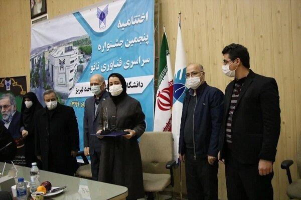 اعلام برترینهای پنجمین جشنواره فناوری نانو دانشگاه آزاد اسلامی