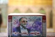 زنگنه: گزینهها و چگونگی پاسخ ایران به ترور شهید فخریزاده باید در ابهام بماند