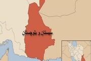 جزئیات طرح تفکیک استان سیستان و بلوچستان به چهار استان