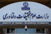 فراخوان اعزام به کرسیهای زبان و ادبیات فارسی و ایرانشناسی منتشر شد