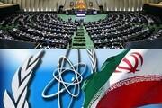 متن کامل قانون اقدام راهبردی برای لغو تحریمها و صیانت از منافع ملت ایران
