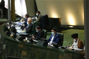 الزامات جدید مجلس برای توسعه فعالیت هستهای ایران/ بازی یکطرفه تمام شد