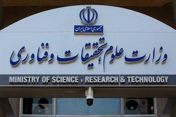 اجرای طرح بزرگ کارآفرینی توسط مجمع خیرین وزارت علوم