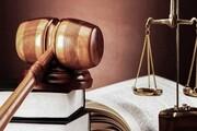 تصمیم مهم شورای نگهبان در انحصارشکنی از وکالت