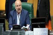 قالیباف: مجلس در بررسی بودجه ۱۴۰۰ در جهت مردمیسازی اقتصاد حرکت خواهد کرد