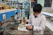 ساخت «صابون گلیسیرینه همراه با نانـو ذرات زردچـوبه» توسط دانش آموز سما