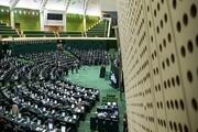 طرح اقدام راهبردی برای لغو تحریمها به منظور تامین نظر شورای نگهبان اصلاح شد