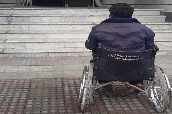 مناسبسازی ۳۰ بازار میوه و تره بار برای معلولین تا پایان سال