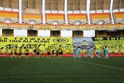 اعتراض رسمی باشگاه سایپا به اتفاقات ورزشگاه نقش جهان اصفهان