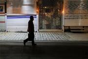 مشاغلی که از شنبه در تهران مجاز به فعالیت هستند
