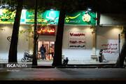 آخرین ساعات تعطیلات دو هفته ای تهران