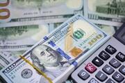 جزئیات نرخ رسمی ۴۷ ارز/ کاهش قیمت یورو و پوند