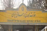 کلیپهای ادعایی ضرب و شتم اتباع افغان قدیمی و غیرواقعی است
